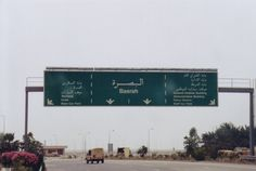 The road to Basrah