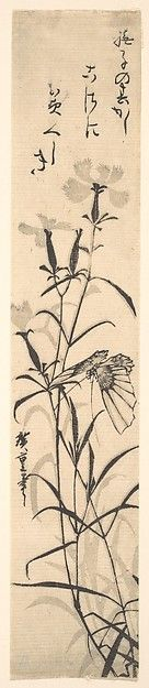 Black and White Print of Butterfly and Flower (a Pink), Utagawa Hiroshige (Japanese, Tokyo (Edo) 1797–1858 Tokyo (Edo)), Polychrome woodblock print; ink and color on paper, Japan