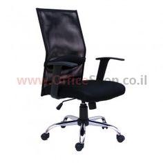 Nieuw 10 Best כסאות מנהלים images   Office chair, Chair, Home decor AL-32