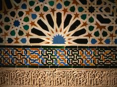 Mosaic in La Alhambra, Granada, Spain Photographic Print