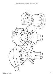 Αποτέλεσμα εικόνας για χριστουγεννιατικες ζωγραφιες για παιδια δημοτικου Christmas Cats, Christmas Colors, Christmas Coloring Pages, Santa Hat, Coloring Books, Pictures, Vintage Coloring Books, Photos, Coloring Pages