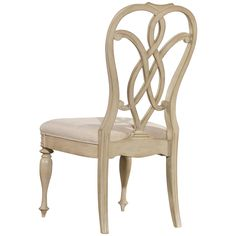 Hooker Furniture Splatback Side Chair 5481-75310