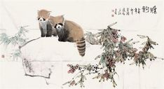 The Art of Qin Tianzhu Sumi E Painting, Japan Painting, Chinese Artwork, Chinese Painting, Japanese Drawings, Japanese Art, Art And Illustration, Muse Kunst, Muse Art