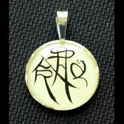 "this is a classical style silver pendant. the name on it  is ""Sarah,"" hand made.  danielnie.com"
