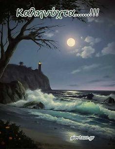 Καληνύχτα ...giortazo.gr - Giortazo.gr Movie Posters, Movies, Art, White Flowers, Good Night, Art Background, Films, Film Poster, Kunst