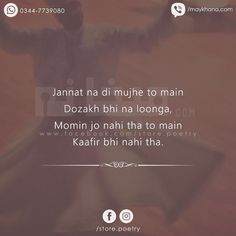 Follow us on facebook or subscribe us on Whatsapp/Viber for more. #maykhana #urdupoetry #maikhana #sadpoetry #sufism Sufi Quotes, Poetry Quotes, Hindi Quotes, Quotations, Mixed Feelings Quotes, Poetry Feelings, Poetry Lines, My Poetry, Islamic Inspirational Quotes