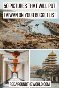 Taiwan is full of tourist attractions from night markets to temples. Some of the best things to do in Taiwan are hiking, eating, and visiting temples. South Korea Travel, Taiwan Travel, China Travel, Taiwan Night Market, Taiwan Itinerary, Sun Moon Lake, Stuff To Do, Things To Do, Visit China
