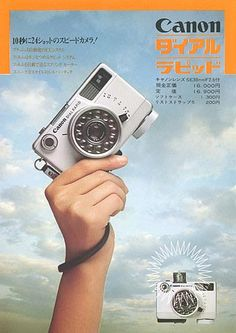 Canon Dial Rapid half-frame camera ad