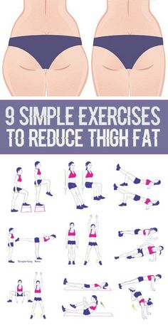 9 Simple Exercises to Reduce Thigh Fat #weightlossbeforeandafter