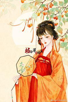 Girly Drawings, Cool Drawings, Antique Illustration, China Art, Anime Angel, Anime Artwork, Anime Art Girl, Anime Girls, Pretty Art