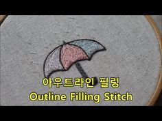Outline, Stitch, Cherry, Fictional Characters, Umbrellas, Stitches, Needlepoint, Life, Full Stop