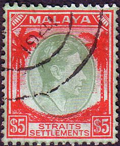 Straits Settlements 1937 SG 292 King George VI Head Fine Used SG 292 Scott 252 Other Commonwealth Stamps Here