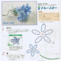 Crystal Beaded flower,four-leaf clover,star - Beaded Jewelry Patterns 串珠花朵、四叶草、星星