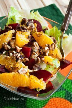 Салат с апельсинами и свеклой