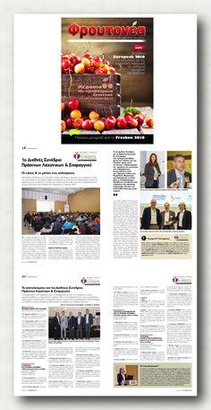 Froutonea May 2016 - Freskon 1o Διεθνές Συνέδριο Πράσινων Λαχανικών & Σπαραγγιού
