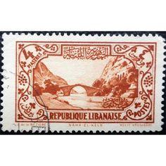 Buy Antiques Online - Rare Books & Coins For Sale - Hindu Art Old Coins, Rare Coins, Lebanon Cedar, Phoenician, Hindu Art, Heaven On Earth, Antique Shops, Postage Stamps, Ephemera