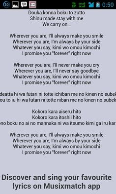 Lirik Lagu One Ok Rock Wherever You Are : lirik, wherever, Ideas, Lyrics, Letras, Música,, Letra, Musica,, Canciones