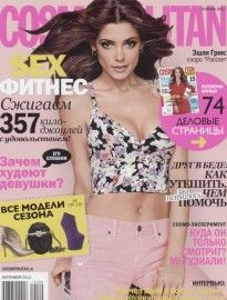 Nando Muzi on Cosmopolitan - September 2012 Cover
