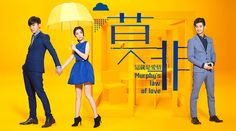 Murphy's Law of Love, a.k.a. Perhaps, This Is Called Love (Taiwan, 2015; SETTV). Starring Danson Tang, Ivelyn Lee, Jolin Chien, Jenna Wang, and more. Aired Fridays at 10 p.m. (1 ep/week) [Info via Wikipedia] >>> Currently available on DramaFever. (Updated: July 26, 2016.)