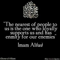 The nearest of people to us is the one who loyally supports us and has enmity for out enemies. Some Quotes, Great Quotes, Funny Quotes, Inspirational Quotes, Hazrat Ali Sayings, Imam Ali Quotes, Religious Quotes, Islamic Quotes, Hadith