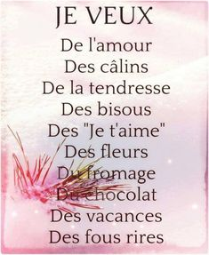 Cela me paraît parfait ! Freedom Meaning, Jolie Phrase, Challenge, French Quotes, Learn French, Buisness, Positive Attitude, News Blog, Positive Affirmations