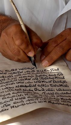 Scribe writing Hebrew scriptures, land of Israel. Bible Resources, Bible Activities, Hebrew Writing, Who Is Jesus, Free Bible, Holy Land, Bible Stories, Judaism, Israel