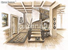 Эскизы интерьеров Ирены Барене Stairs, House, Ideas, Home Decor, Chalets, Stairway, Decoration Home, Home, Room Decor