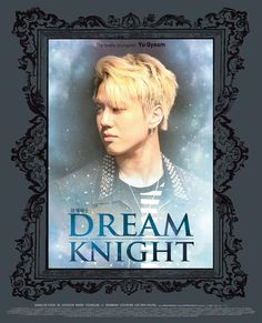 Yu Gyeom ♡ Web Drama | Dream Knight