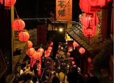 台湾マニアがオススメする!台湾旅行で絶対に訪れるべき台北近郊の町11選 Taiwan Travel, Nice View, Oriental, Scenery, Fair Grounds, Neon Signs, Holiday Decor, Landscape, Landscapes