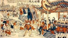 In January of 1900, Cixi ended the policy of suppressing the Boxers, an action that drew foreign protests. Description from blog.oup.com. I searched for this on bing.com/images