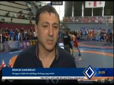 Vakhtangadze International Tournament Greco-Roman Wrestling Juniors 2017 Batumi