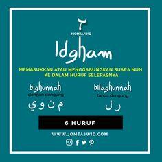 Nun Mati Dan Tanwin : Idgham ⠀⠀⠀⠀⠀⠀⠀⠀⠀ #jomtajwid #tajwid #tajweed #nunmatidantanwin #belajartajwid #ilmutajwid #mengaji #mengajialquran