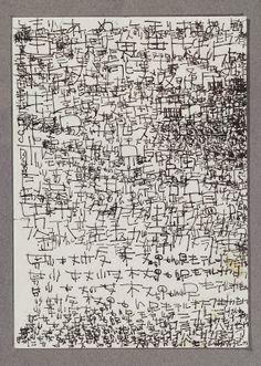 Art Found Out: Kunizo Matsumoto - a postcard drawing Outsider Art, Giant Wall Art, Hybrid Art, Art Brut, Writing Art, Art Graphique, Pablo Picasso, White Art, Art Sketchbook