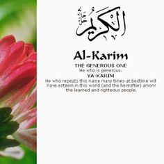 Al Asma Ul Husna 99 Names Of Allah God. The 99 Beautiful Names of Allah with Urdu and English Meanings. Allah K Name, 100 Names Of Allah, Allah God, Names Of God, Allah Islam, Islam Quran, Islam Hadith, Islam Muslim, Learn Quran