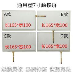 $9.79 (Buy here: https://alitems.com/g/1e8d114494ebda23ff8b16525dc3e8/?i=5&ulp=https%3A%2F%2Fwww.aliexpress.com%2Fitem%2F7-Inch-Touch-Screen-car-audio-car-navigation-DVD-universal-AT070TN92-touch-screen-handwriting-screen%2F32739914959.html ) 7 Inch Touch Screen car audio car navigation DVD universal AT070TN92 touch screen handwriting screen for just $9.79