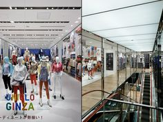 Uniqlo flagship store by Wonderwall, Tokyo store design