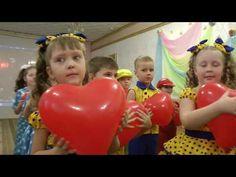 Вхід з кулями серцями на святі 8 Березня 2017 в старшій групі. Муз кер Максюта Г В - YouTube Persona, Youtube, Om, Youtubers, Youtube Movies