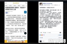 nice 你是國家級邊緣人?NCC:收不到警訊有原因   日前台南發生規模5.6地震和規模4.3餘震,部分民眾仍抱怨手機未收到災防告警訊息警告,紛自嘲是「國家級邊�... https://taiwanese.moe/archives/609344