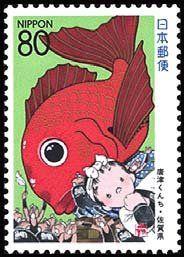 Stamp: Karatsu-Kunshi festival (Japan) (Regional stamps) Mi:JP 2343A,Sn:JP Z170,Yt:JP 2218,Sak:JP R174