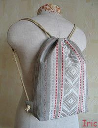 Dublirin-sew yourself - knapsack - backpack . Mine would have fairies on it.