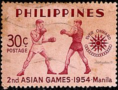 Philippines.  2nd ASIAN GAMES.  Scott 612 A120, Issued 1954 May 31, Perf. 13, 30. /ldb.