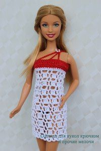 Free patern of Barbie crotchet dress