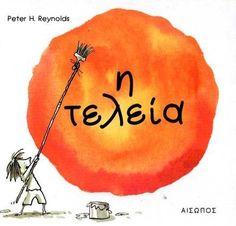 End Of Year Activities, Book Activities, Peter H Reynolds, Dot Day, Greek Language, Beginning Of The School Year, Markus Zusak, Kids Corner, My Little Girl