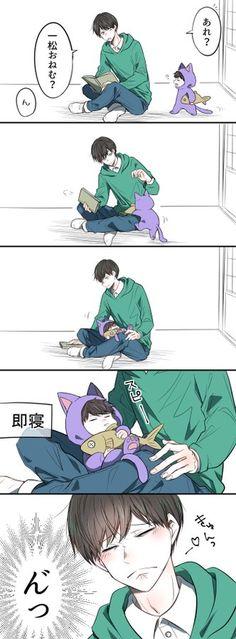 Ichimatsu, Webtoon, Manga, Comics, Anime, Fictional Characters, Twitter, Crying, Couple