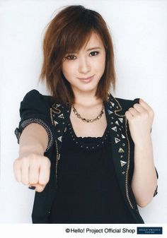 Ikuta Erina. A Really Beautiful Idol.