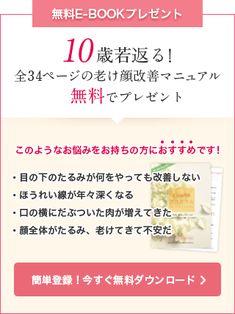 無料E-BOOKプレゼント