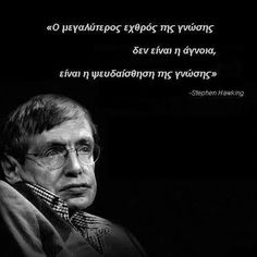 . Greek Quotes, Wise Words, Motivation, Sayings, Life, Random, Inspiration, Food, Biblical Inspiration