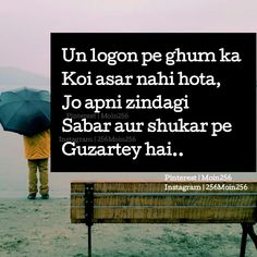 1379 best sher o shayari images in 2018 manager quotes quotations