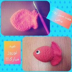 Ya está listo el pececito para el hafte sin!. Año Nuevo Persa (Noruz) // My little fish is ready for the hafte sin (Noruz. Persian New Year) // ماهی من برای هفت سین