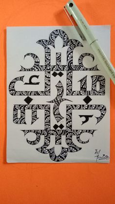 Eid mubarak : Calligraphy,  #arabic